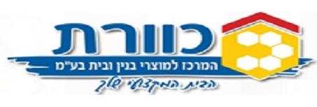 כוורת לוגו